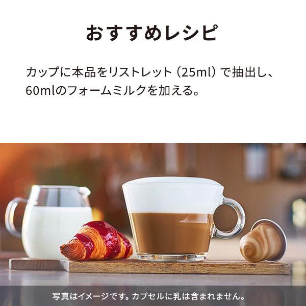 スクーロ 1本(10個入) ネスプレッソ専用カプセル(バリスタ・クリエーションズ)