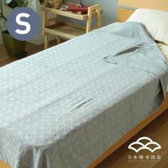 タオルケット シングルサイズ 大判 ワイドロング オールシーズン使えるタオルケット CalmColor 綿100% 洗える グレー