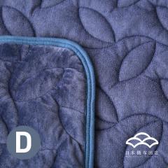 あったかシルキー&やわらかパイル リバーシブル敷きパッド ダブルサイズ オールシーズン使える敷パッド ベッドパッド フランネル シンカーパイル ネイビー