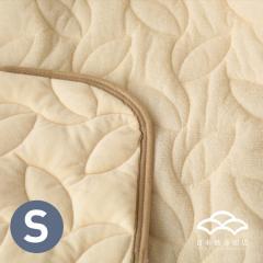 あったかシルキー&やわらかパイル リバーシブル敷きパッド シングルサイズ オールシーズン使える敷パッド ベッドパッド フランネル シンカーパイル ベージュ