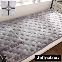 Jullyadams 敷きパッド ダブルサイズ あったか クッションにもなる敷パッド ベッドパッド フランネル 抗菌防臭 グレー