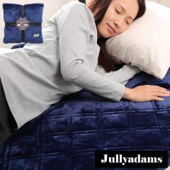 Jullyadams 敷きパッド シングルサイズ あったか クッションにもなる敷パッド ベッドパッド フランネル 抗菌防臭 ネイビー