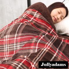 Jullyadams 2枚合わせ毛布 シングルサイズ わた入りブランケット あったか毛布 吸湿発熱 HEATWARM TripleWarm ブラウン