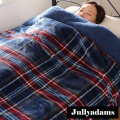 Jullyadams 2枚合わせ毛布 シングルサイズ わた入りブランケット あったか毛布 吸湿発熱 HEATWARM TripleWarm ネイビー