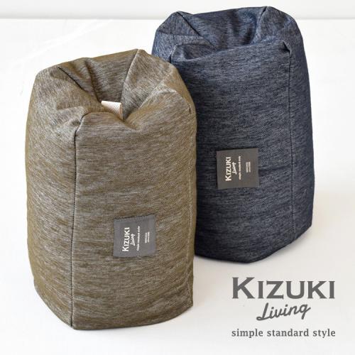 ゆる寝ビーズ枕 デニムニット 【日本橋布団店】 【KIZUKI Living】 ネイビー