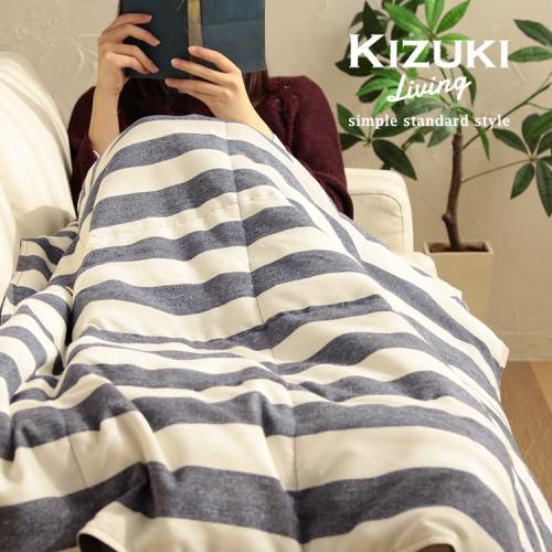 ゆる寝ダウンマルチケット ネップボーダー Mサイズ/100×140cm 【日本橋布団店】 【KIZUKI Living】 【送料無料】  アイボリー