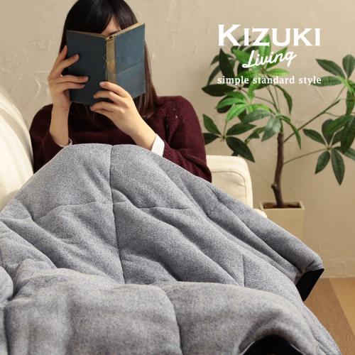 ゆる寝ダウンマルチケット スウェット Mサイズ/100×140cm 【日本橋布団店】 【KIZUKI Living】 【送料無料】  ブルー