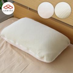 しっとりまくら  新触感クリーミータッチ 低反発 枕<低反発ウレタンチップ×マイクロわた>35×55cm