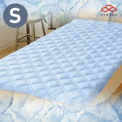 強冷感 敷パッド スーパークール Q-max値0.5 シングル 抗菌防臭・高通気・ムレにくく快適なひんやり敷パッド シングルサイズ【日本橋布団店】