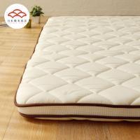 日本製 デオマックス清潔敷き布団 シングルサイズ