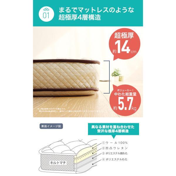 敷ふとん 超極厚 厚さ約16cm! シングルロング 日本製 ベッドマットレスみたいな敷ふとん 高級感のあるサイドマチ仕立て 【日本橋布団店】 【送料無料】