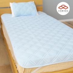 ひんやりマット 接触冷感敷きパッド タッチクール Q-max値0.4 シングルサイズ 高通気・ムレにくく快適な夏用敷きパッド