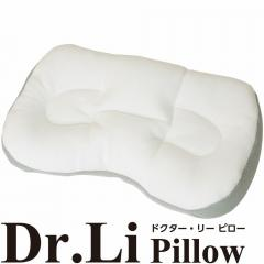 ドクター・リー ピロー (ソフトタイプ) 約60×43×10cm 送料無料 昭和西川 ピロー 安眠 快眠 フィット感 寝返り 肩こり 分散 リラックス 睡眠 睡眠負債 負担 軽減 子供 こども 寝室