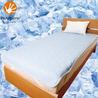 【昭和西川】 冷感パッドシーツ シングルサイズ 100×205cm 快眠 ひんやり クール寝具