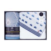 【送料無料】 【昭和西川】 ギフト Chikusen バスタオル 1枚 フェイスタオル 1枚セット BL