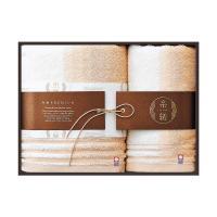 【送料無料】 【昭和西川】 ギフト 糸縒 ITOYORI グラデーション バスタオル 1枚 フェイスタオル 1枚 セット BE