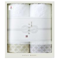 【送料無料】 【昭和西川】 ギフト 今治銘布 錦 NISHIKI フェイスタオル 2枚セット