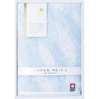 【昭和西川】 ギフト 日本の銘布 爽-sou- フェイスタオル 1枚 BL