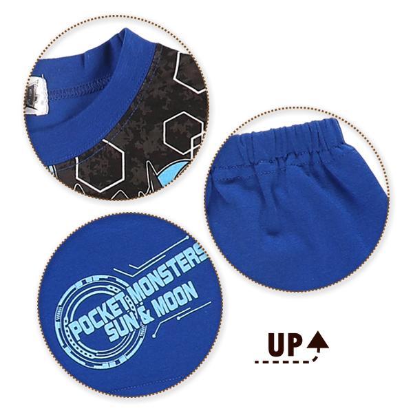 f1bb277e2b203 LOHACO - ポケモン蓄光半袖パジャマ 110 (キッズ服・靴) 西松屋チェーン ...
