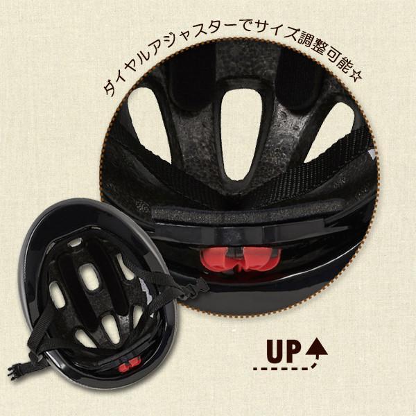 子供用ヘルメット48~52cm ホワイト
