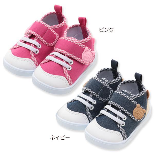 729703e15d87d LOHACO - ベルトシューズ幅広(かかとアニマル) ピンク 14 (キッズ服 ...
