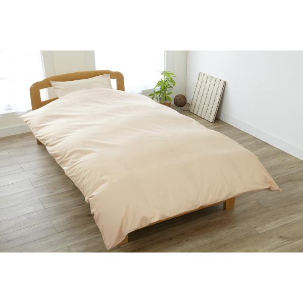 ベッド用 カバーリング3点セット シングル