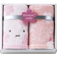 〈西川〉ウォッシュタオル2枚セット  miffy ミッフィー タオル ギフト 箱 ウォッシュタオル プレゼント 記念 キャラクター 日本製 綿 お祝い