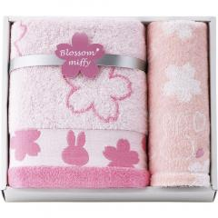 〈西川〉バスタオル1枚ウォッシュタオル1枚セット  miffy ミッフィー タオル ギフト 箱 ウォッシュタオル プレゼント 記念 キャラクター 日本製 綿 お祝い