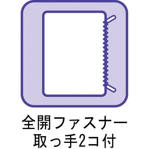 【送料無料】掛けふとんカバーシングル&ピローケース セット 木の実
