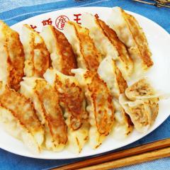 新食感!海老と春雨の餃子12個入(特製からし付き)