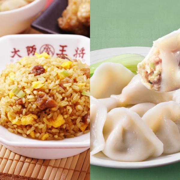 【送料無料】 炒めチャーハン7袋+水餃子7袋セット