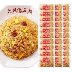 炒めチャーハン30袋