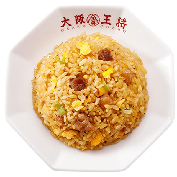 炒めチャーハン1袋