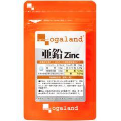 送料無料 亜鉛(約1ヶ月分)【栄養機能食品】 亜鉛 銅 必須ミネラル サプリ サプリメント エイジングケア