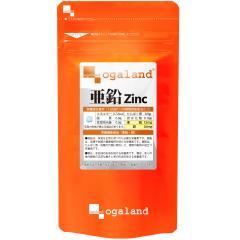 送料無料 亜鉛(約3ヶ月分)【栄養機能食品】 亜鉛 銅 必須ミネラル サプリ サプリメント エイジングケア