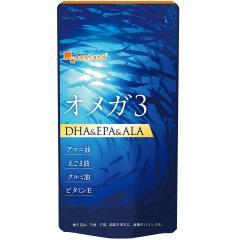 送料無料 オメガ3(約3ヶ月分)※約1ヶ月分×3個セットでお送りする場合がございます。 サプリメント サプリ DHA EPA 亜麻仁油 アマニ油 脂肪酸 ドコサヘキサエン酸 健康食品 ダイエット 健康