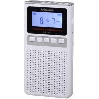 【期間限定特価】録音機能付ラジオ ホワイト ワイドFM 補完放送対応 RAD-F830Z-W AudioComm 07-8369