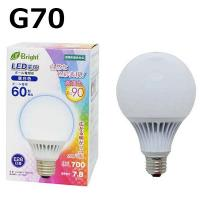 LED電球 ボール電球形 E26 60W相当 昼白色 7.8W 700lm 広配光 109mm 密閉器具対応 E-Bright_LDG8N-G 7DAS20 06-2992