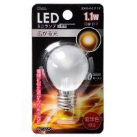LED電球 ボール電球形 E17 電球色 1.1W 30lm 58mm OHM LDA1L-H-E17 11F 06-3225