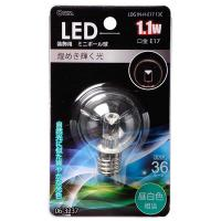 オーム LED電球 ボール電球形 E17 昼白色 1.1W 36lm 58mm OHM LDG1N-H-E17 13C 06-3237