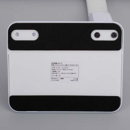 LED調光式デスクライト 左利き対応 ホワイト_ODS-LK21-W 07-7828