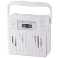 【送料無料】AudioComm ステレオCDラジオ ホワイト ワイドFM 補完放送対応 RCR-400H-W 07-8330【家電MP_GP】