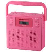 【送料無料】AudioComm ステレオCDラジオ ピンク ワイドFM 補完放送対応 RCR-400H-P 07-8332