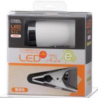 LEDクリップライト 電球色 ホワイト LTL-CK5L-W 06-1447 OHM