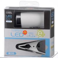 LEDクリップライト 昼白色 ホワイト LTL-CK5N-W 06-1448 OHM