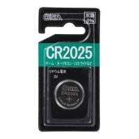 リチウムコイン電池 CR2025 BT-BCR2025 07-9702