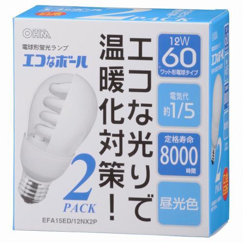 【24個セット】送料無料 エコなボール 電球形蛍光灯 一般電球形 E26 60形相当 昼光色 EFA15ED/12N OHM st-5425