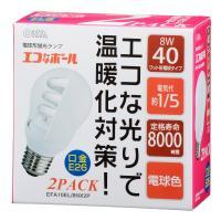 エコなボール 電球形蛍光灯 一般電球形 E26 40形相当 電球色 2個入 EFA10EL/8NX2P OHM 04-6947