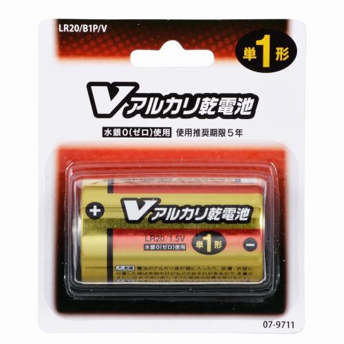 単1形 Vアルカリ乾電池 1本入 LR20/B1P/V 07-9711
