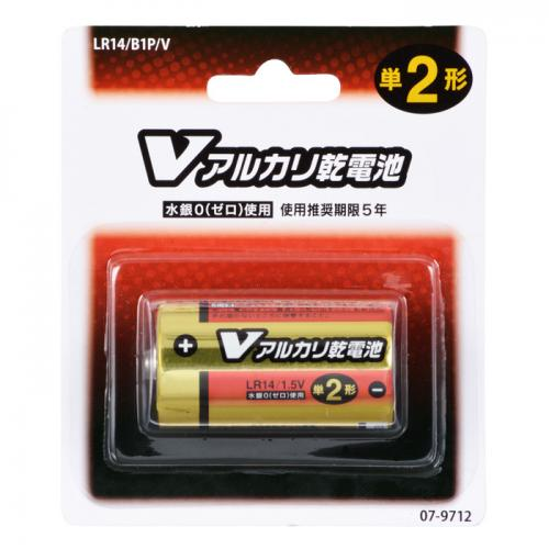 単2形 Vアルカリ乾電池 1本入 LR14/B1P/V 07-9712